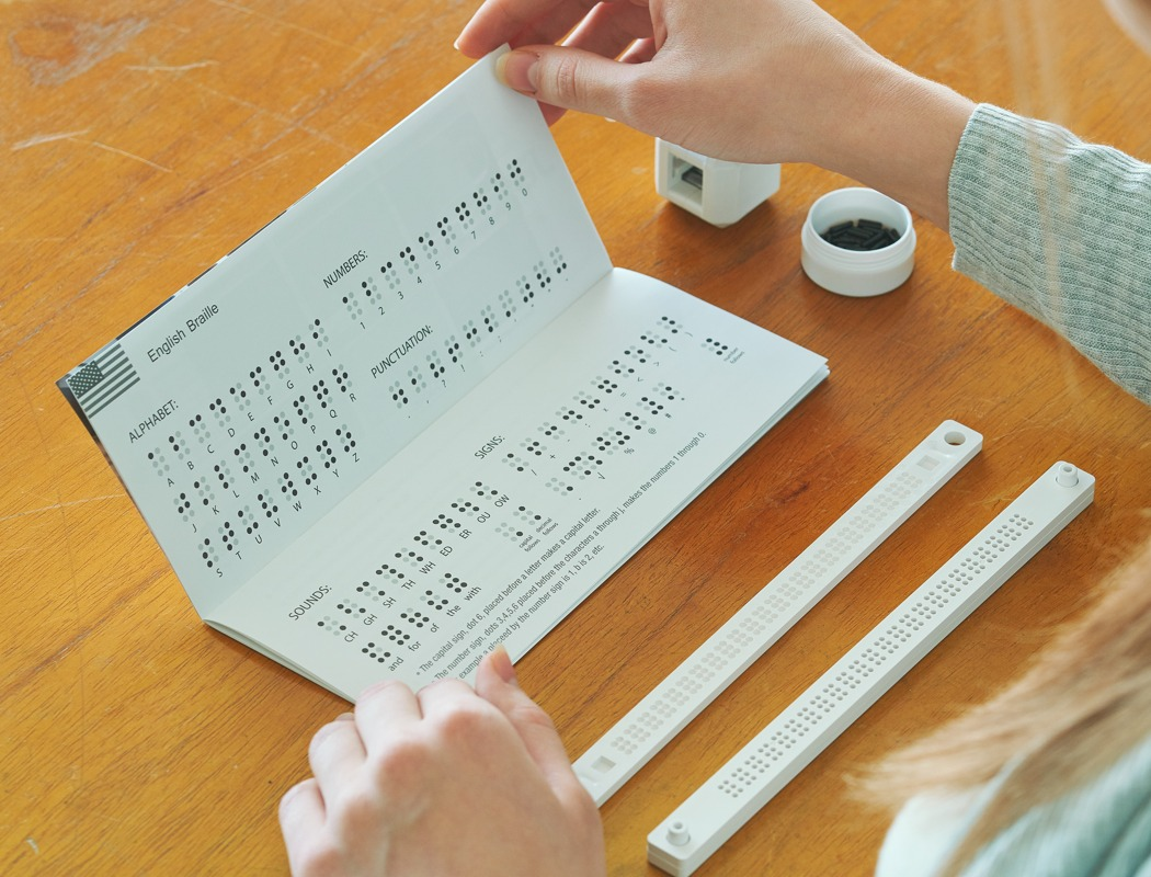 vrailler_braille_printing_kit_09