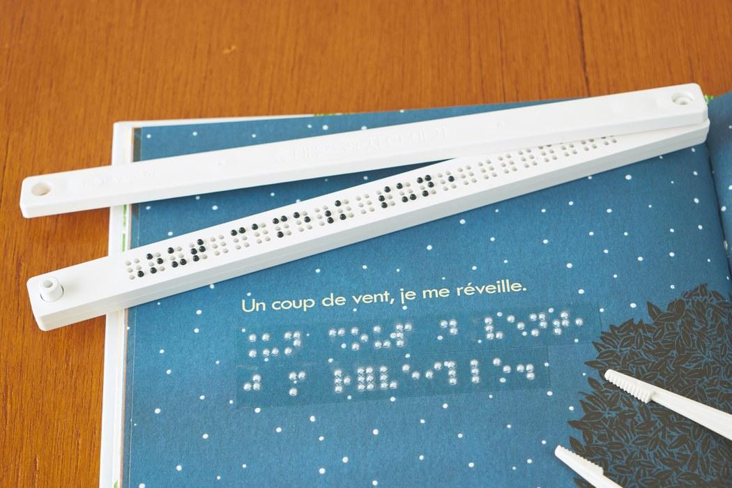 vrailler_braille_printing_kit_13