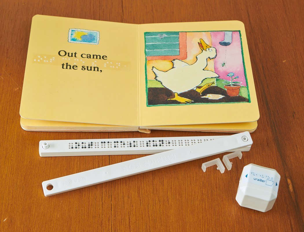 vrailler_braille_printing_kit_03