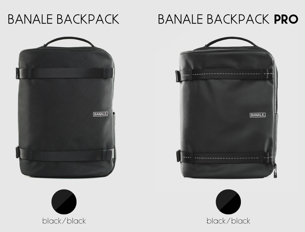 banale_exapandable_backpack_01