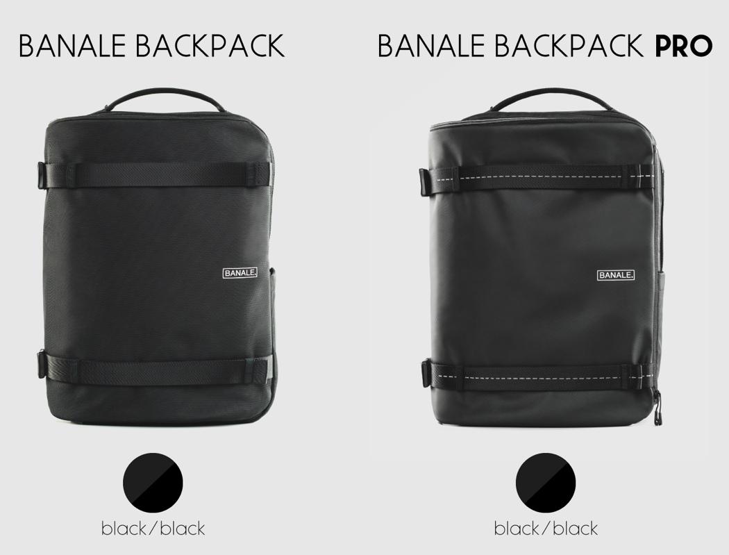 banale_exapandable_backpack_01