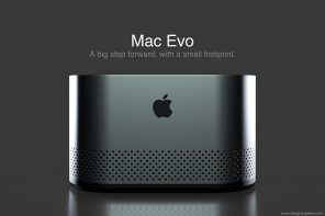 The Coolest Mac Yet