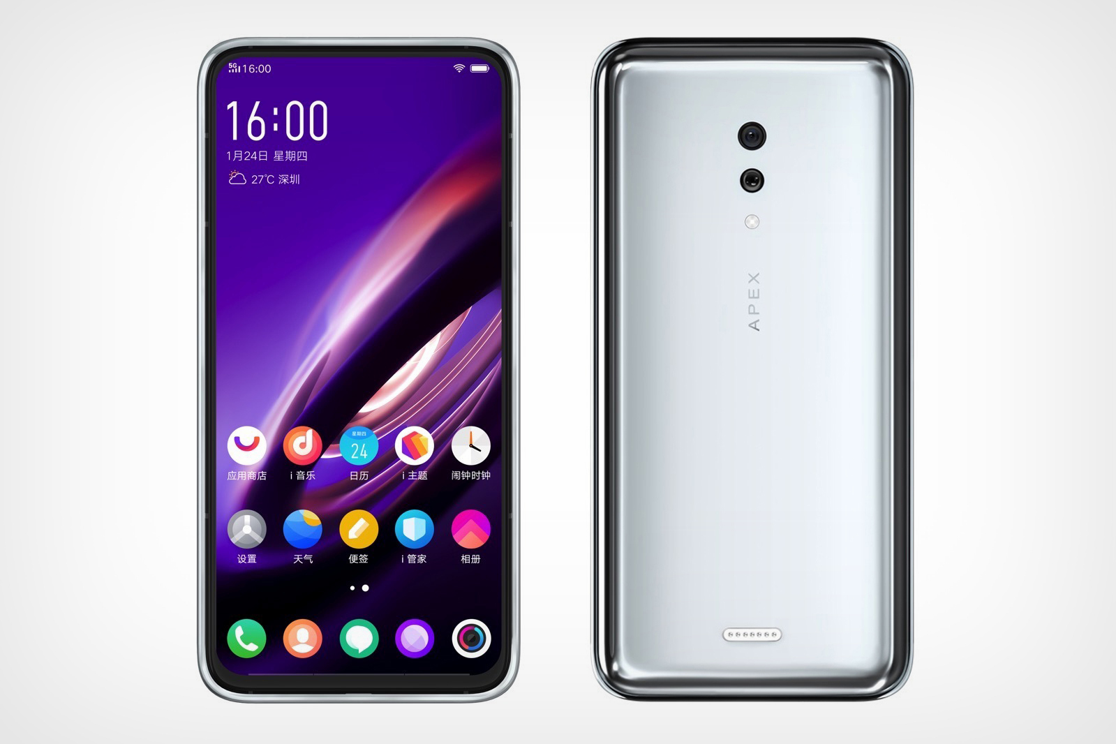 No Buttons No Ports The All Glass Vivo Apex 2019 Is The