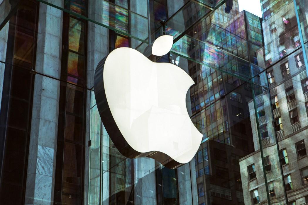 apple_industrial_designer_job