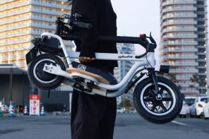 The X-Scooter LOM solves vehicular congestion by just making mobility smaller