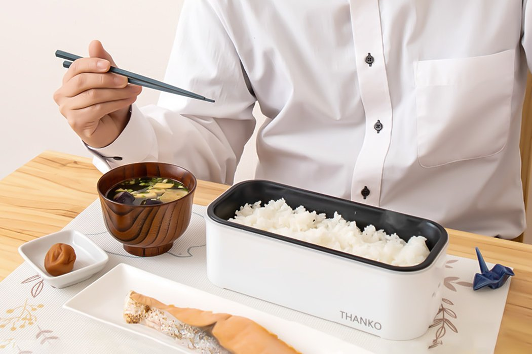 Cook the perfect single serve of rice with this portable Japanese rice cooker!