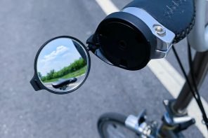 The universal bike-handlebar mirror that lets you move forward and look backward