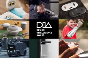 The Design Intelligence Award winners receive up to $145,000. Have a look at the 2019 winners.
