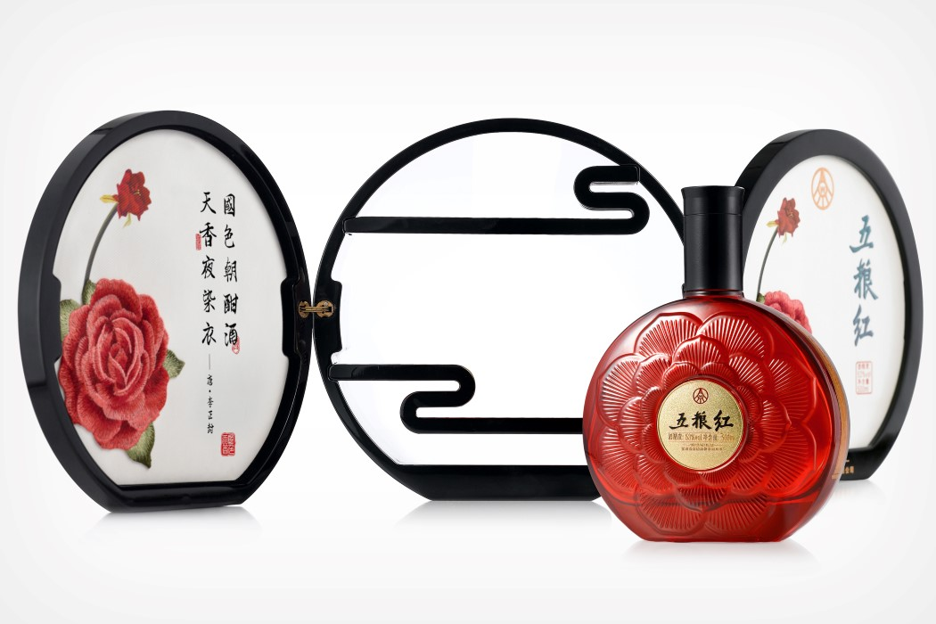 The Product Around Your Product: Winning Packaging Designs from A' Design Award 2020