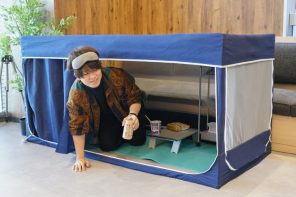 This Japanese indoor tent is the introvert-friendly social distancing we need in 2021!