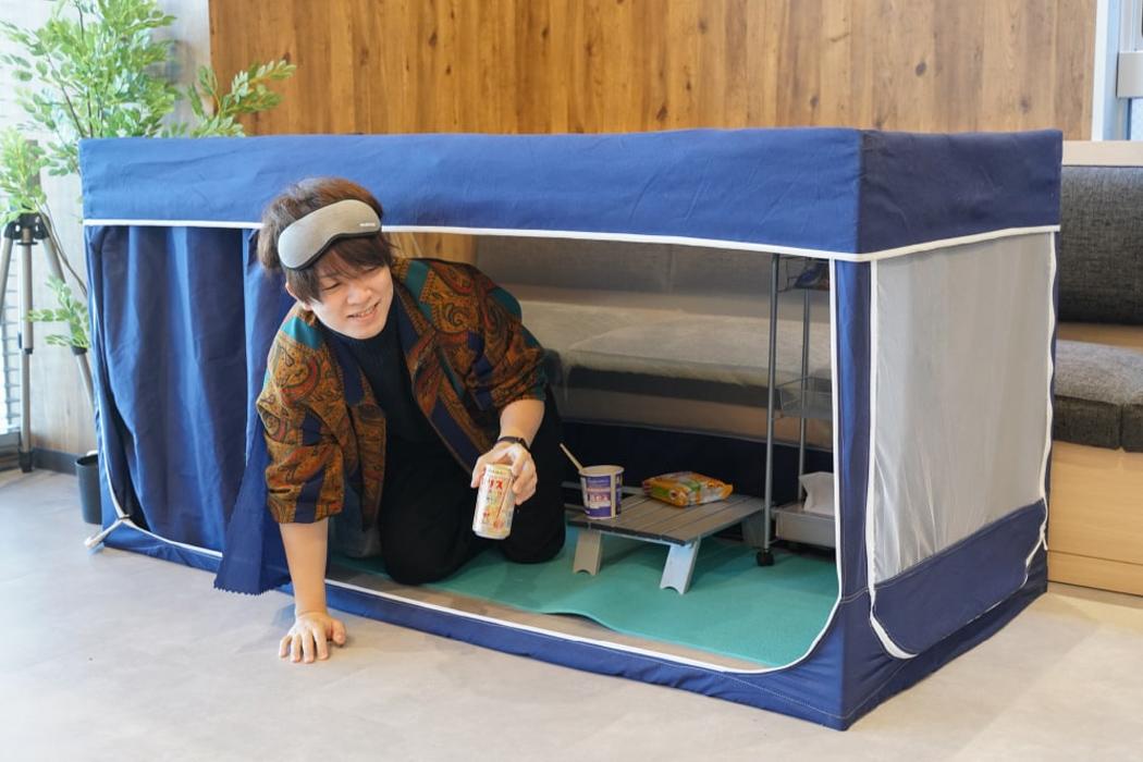 Эта японская крытая палатка — дружественное к интровертам социальное дистанцирование, которое нам нужно в 2021 году!