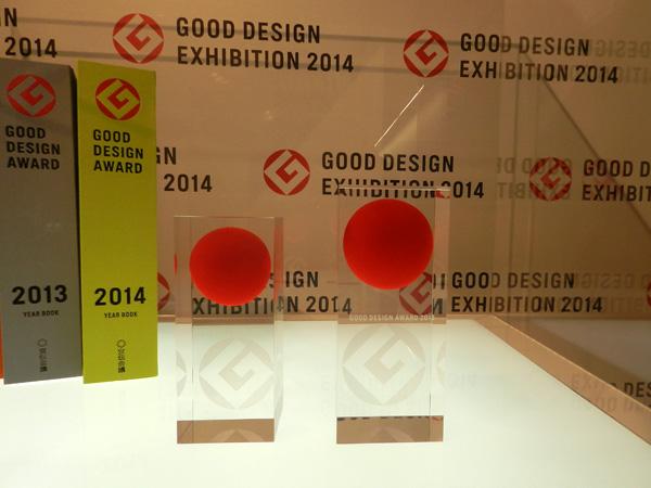 the good in good design award yanko design. Black Bedroom Furniture Sets. Home Design Ideas