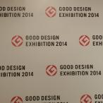 good_design_awards97
