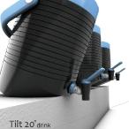 20 Tilt Drink by Hung-Chung Hsieh, Kai-Ting Lin
